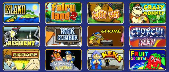 Играть В Эмуляторы Игровых Автоматов Бесплатно